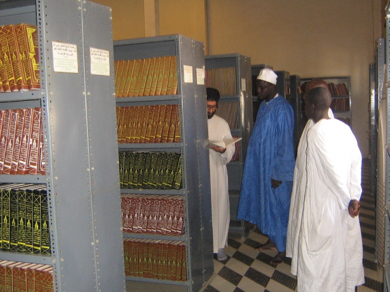 کتابخانه قرآنی شهر طوبی – سنگال