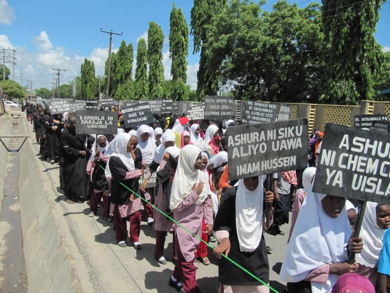 راهپیمایی اربعین حسینی مدرسه بلال – تانزانیا