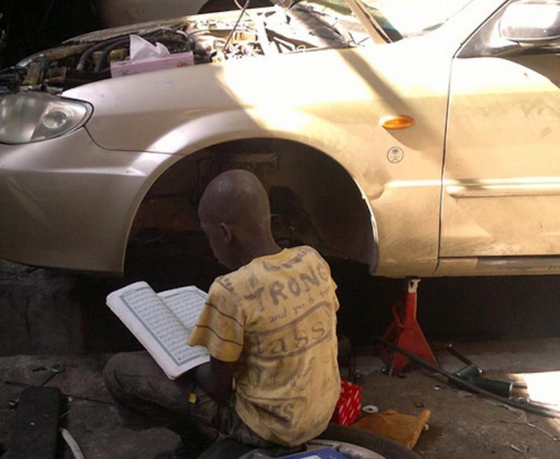 قرایٔت قرآن در محل کار