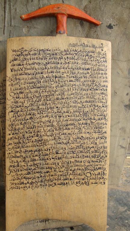 لوح تحفیظ قرآن – نیجریه