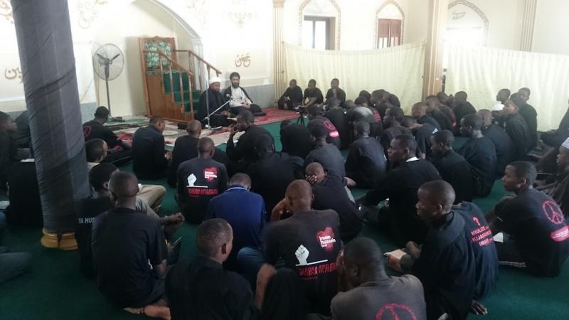 مجلس عزاداری شیعیان دارالسلام – تانزانیا