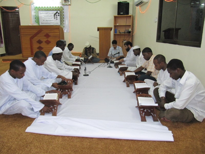 محفل انس با قرآن دارالسلام – تانزانیا