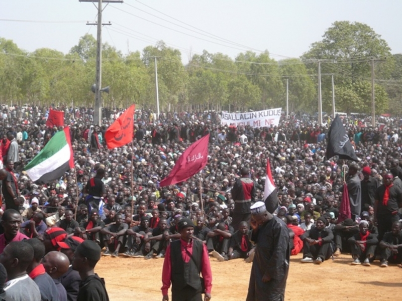 مراسم عزاداری در نیجریه