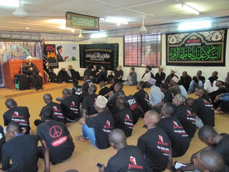 مراسم عزاداری نمایندگی جامعه المصطفی ص العالمیه دارالسلام – تانزانیا
