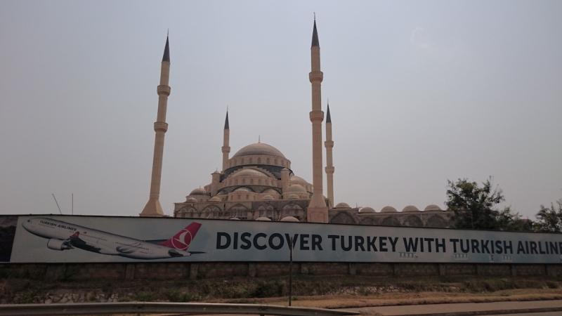 مسجد ترکها آکرا – غنا