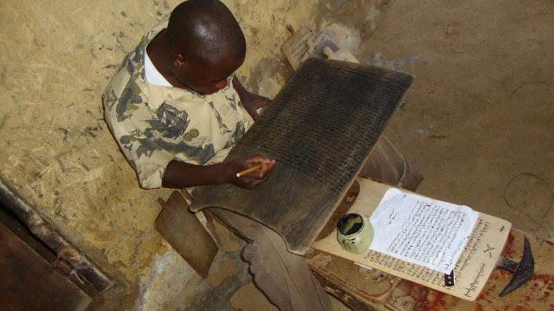 یکی از مراکز تحفیظ قرآن – نیجریه